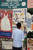 World AIDS Day, 2008<br /> Bon Secours St. Francis Healthcare