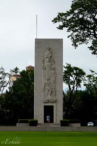 Manila American Cemetery: Chapel