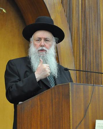 Harav Hillel David