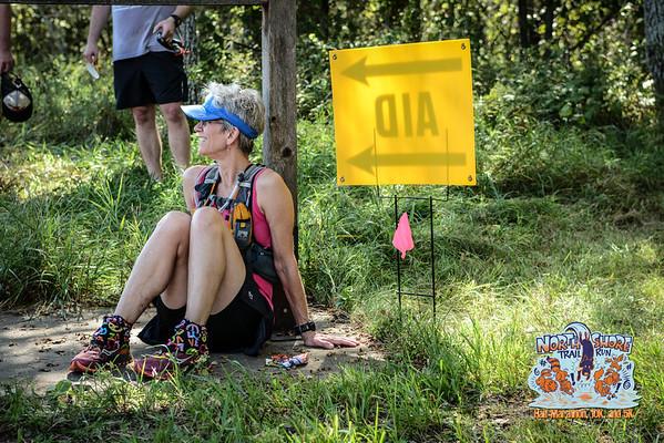 North Shore Trail Run - 2015