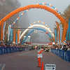 An official photo of the finish line, roughly what Jeane sees as she approaches!
