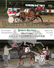 20140912 Race 3- Lomng Fight Hanover