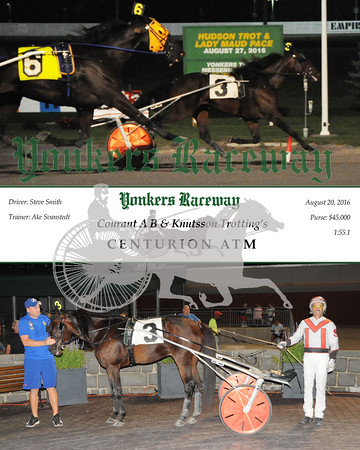 20160820 Race 7- Centurion Atm