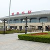 Xi'an North (Xianbei) Station