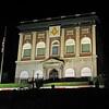 004 Potomac Masonic Lodge #100 A F  & A M _Cumberland Md