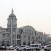 Beijing Railway Museum