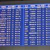 Beijing South (Beijingnan) station Departure Board