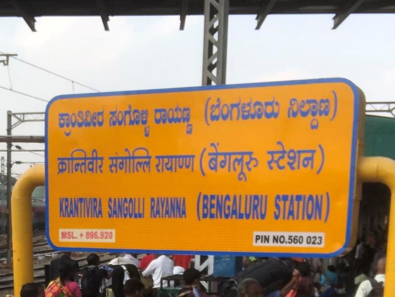 Indian Railways Bengaluru City KSR Station Sign [SBC]