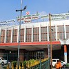 Indian Railways Bengaluru City KSR Station [SBC]