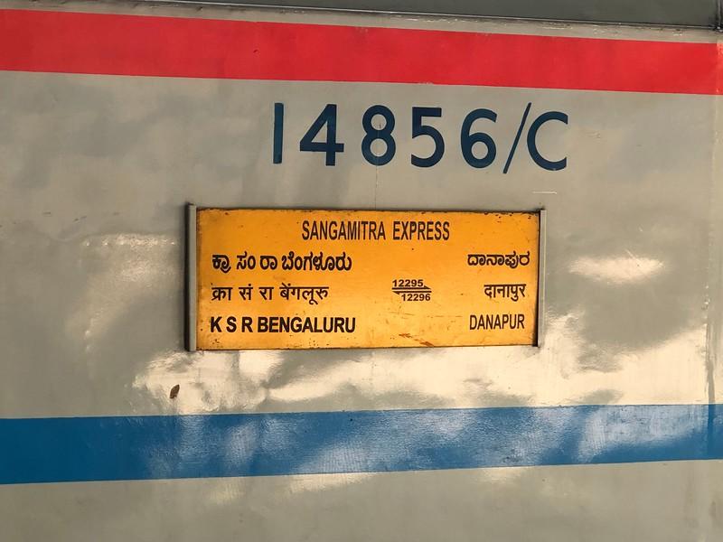 Indian Railways Coach Board Sangamitra Express [12295]