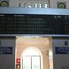 Calea Ferată din Moldova (CFM) Chișinău railway station Departure Board