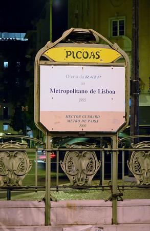 Picoas entrance 24 November 2015
