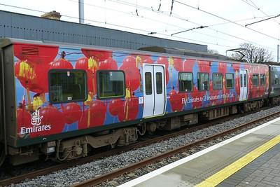 8530 in a 'Far East' theme, Howth, Thursday, 08/12/11