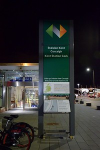 New Cork Kent entrance signage 25 October 2018