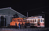 Photo 1760<br /> Rockhill Trolley Museum<br /> Rockhill Furnace, Pennsylvania
