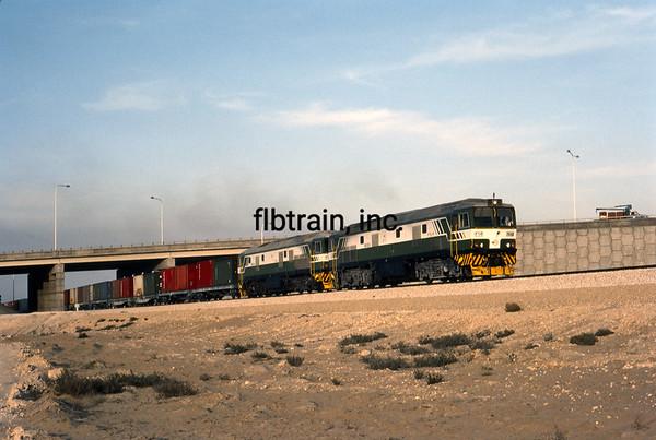 SRO1984020026 - Saudi Railways Organization, Dammam, Saudi Arabia, 2-1984