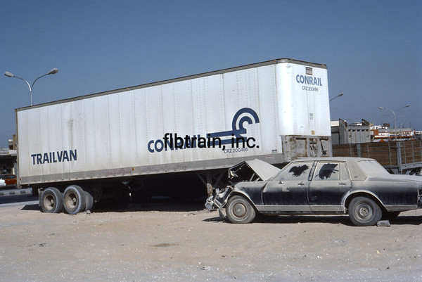 SRO1984010123 - Saudi Railways Organization, Dammam, Saudi Arabia, 1-1984
