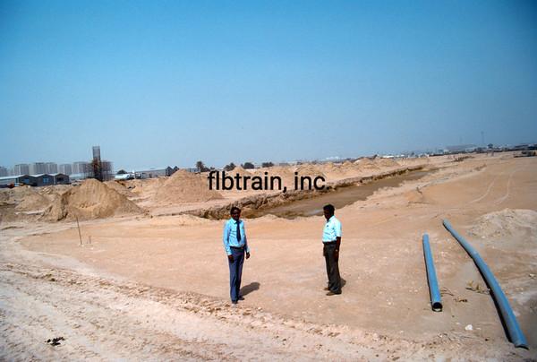 SRO1984040013 - Saudi Railways Organization, Dammam, Saudi Arabia, 401984