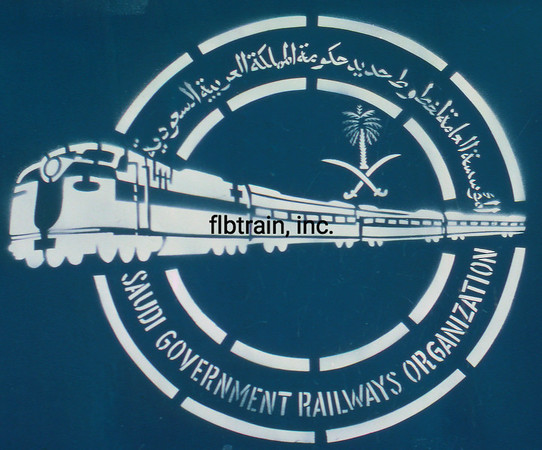 SRO1984029999 - Saudi Railways Organization, Dammam, Saudi Arabia, 2-1984