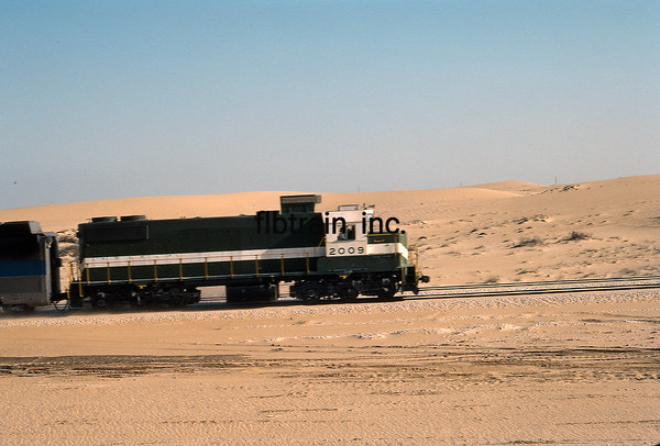 SRO1984010015 - Saudi Railways Organization, Dammam, Saudi Arabia, 1-1984