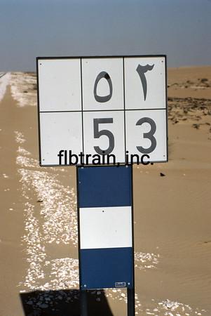 SRO1983110006 - Saudi Railways Organization, Dammam, Saudi Arabia, 11-1983