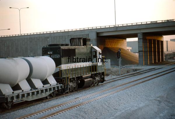 SRO1984010003 - Saudi Railways Organization, Dammam, Saudi Arabia, 1-1984
