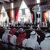 SRO1985050016 - Saudi Railways Organization, Dammam, Saudi Arabia, 5-1985