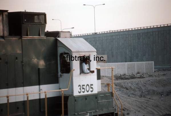 SRO1984010002 - Saudi Railways Organization, Dammam, Saudi Arabia, 1-1984
