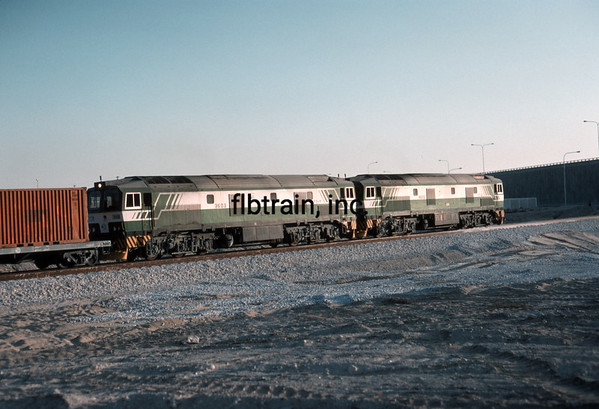 SRO1984020003 - Saudi Railways Organization, Dammam, Saudi Arabia, 2-1984