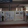 SRO1985050012 - Saudi Railways Organization, Dammam, Saudi Arabia, 5-1985