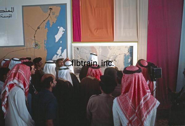 SRO1985050022 - Saudi Railways Organization, Dammam, Saudi Arabia, 5-1985