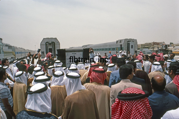 SRO1985050019 - Saudi Railways Organization, Dammam, Saudi Arabia, 5-1985
