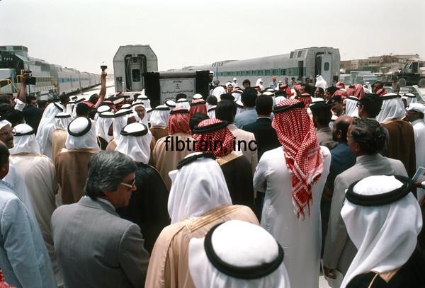 SRO1985050018 - Saudi Railways Organization, Dammam, Saudi Arabia, 5-1985