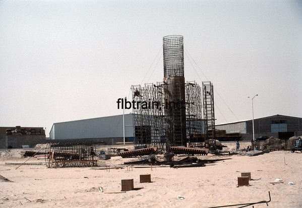 SRO1984040002 - Saudi Railways Organization, Dammam, Saudi Arabia, 4-1984