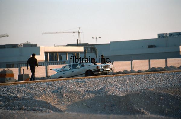 SRO1984020005 - Saudi Railways Organization, Dammam, Saudi Arabia, 2-1984