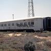 SRO1984060005 - Saudi Railways Organization, Dammam, Saudi Arabia, 6/1984