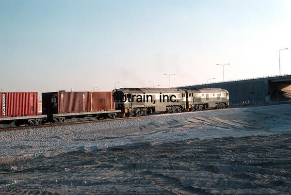 SRO1984020004 - Saudi Railways Organization, Dammam, Saudi Arabia, 2-1984