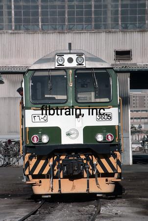 SRO1984020007 - Saudi Railways Organization, Dammam, Saudi Arabiam 2-1984