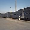 SRO1984020006 - Saudi Railways Organization, Dammam, Saudi Arabia, 2-1984