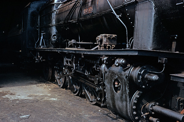 VNRS1967070205 - Viet Nam Railways, Bien Hoa, RVN, 7-1967