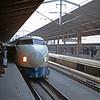 JP1967100015 - Japanese Railways, Tokyo, Japan, 10-1967