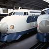 JP1967100009 - Japanes Railways, Tokyo, Japan, 10-1967