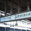 JP1967100033 - Japanese Railways, Kyoto, Japan, 10-1967