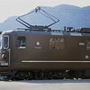 BLS1998060099 - Bern Lotschberg Simplon Railway, Interlaken West, 6-1998