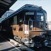 BLS1998060203 - Bern Lotschberg Simplon Railway, Interlaken West, Switzerland, 6-1998