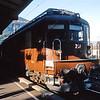 BLS1998060202 - Bern Lotschberg Simplon, Interlaken West, Switzerland, 6-1998