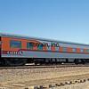 SF2012050020 - Santa Fe 3751, Cadiz, CA, 5/2012