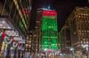 Photo 2937<br /> Helmsley (New York Central) Building; New York<br /> December 21, 2013