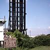 SP1989060008 - Southern Pacific, Harvey, LA, 6-1989