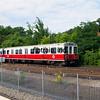 MBTA2014070001 - MBTA, Braintree, MA, 7/2014